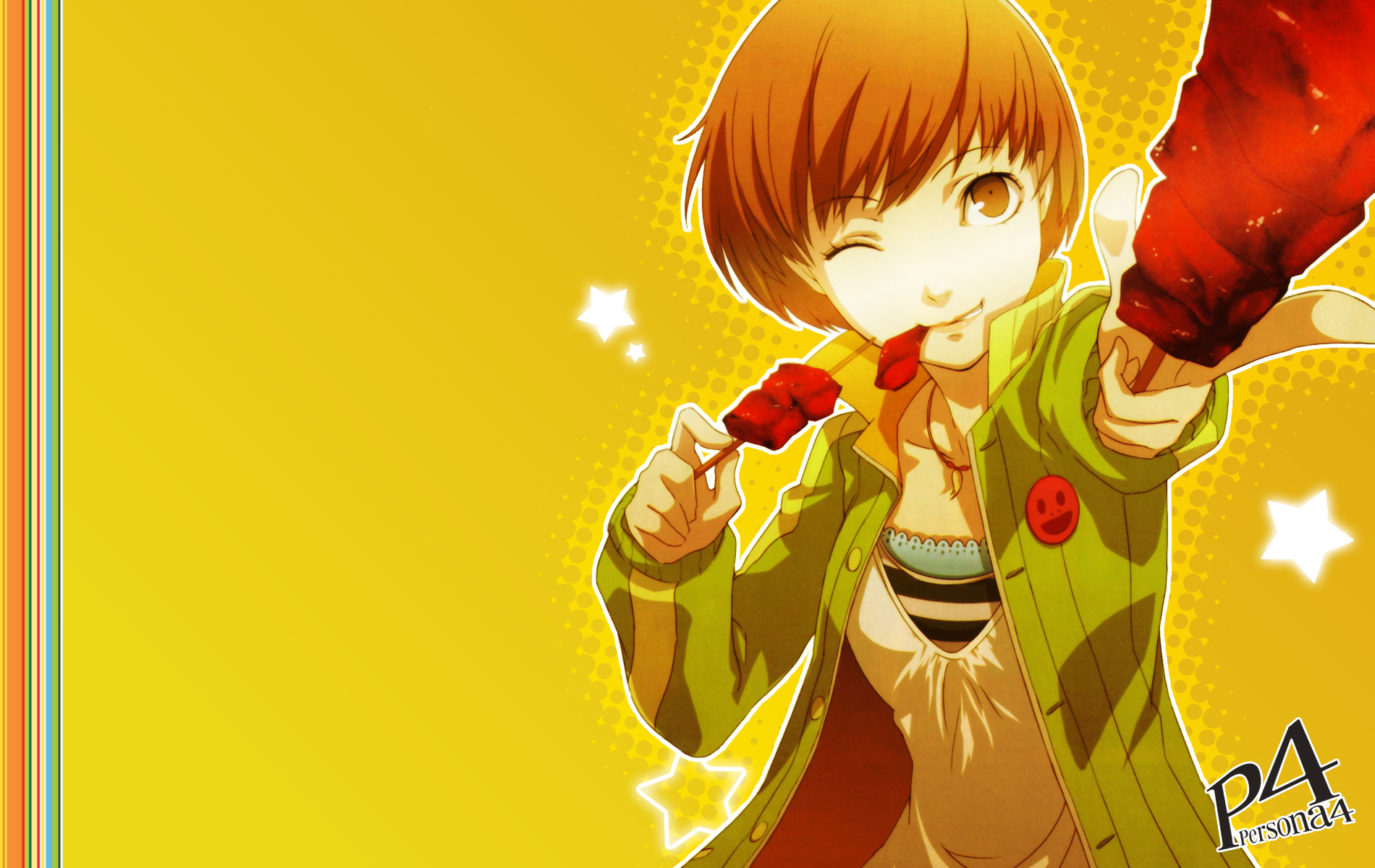 P4 Chie Wallpaper