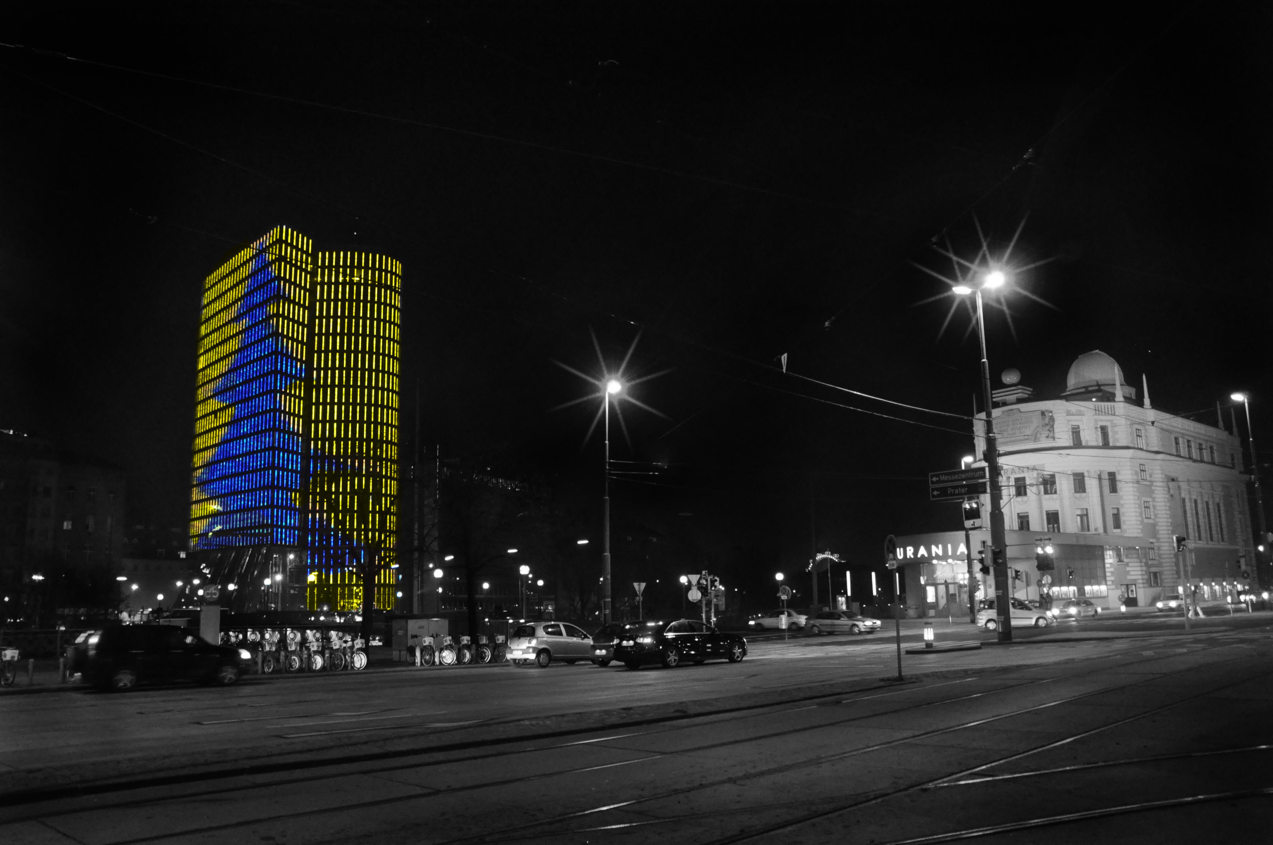 Wien Zanet